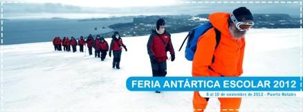 Afiche de la competencia científica 2012
